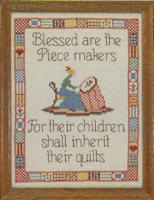 Quilter's Prayer 9 x 12
